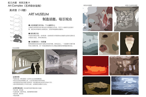 上海アートセンター & 野外アートプロジェクト|offsociety inc. Shanghai Art Center & Outdoor Sculpture Project 現代美術・アート Contemporary Art