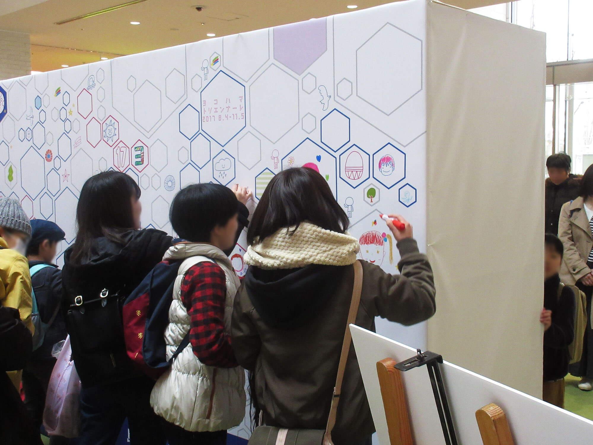 ~みんなでかこう つながろう~ イクタケマコト|offsociety inc. Yokohama Triennale 2017 Promption Program Ikutake Makoto 現代美術・アート Contemporary Art