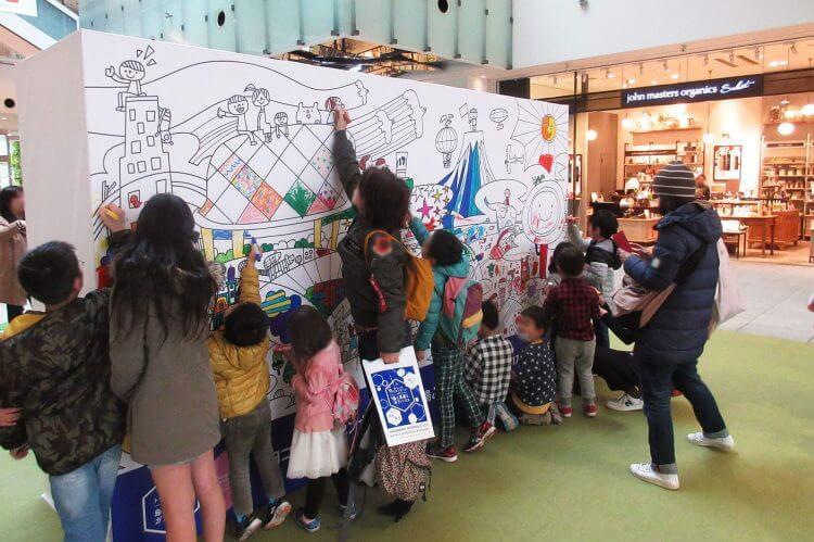 ~みんなでかこう つながろう~ イクタケマコト Yokohama Triennale 2017 Promption Program Ikutake Makoto 現代美術・アート Contemporary Art