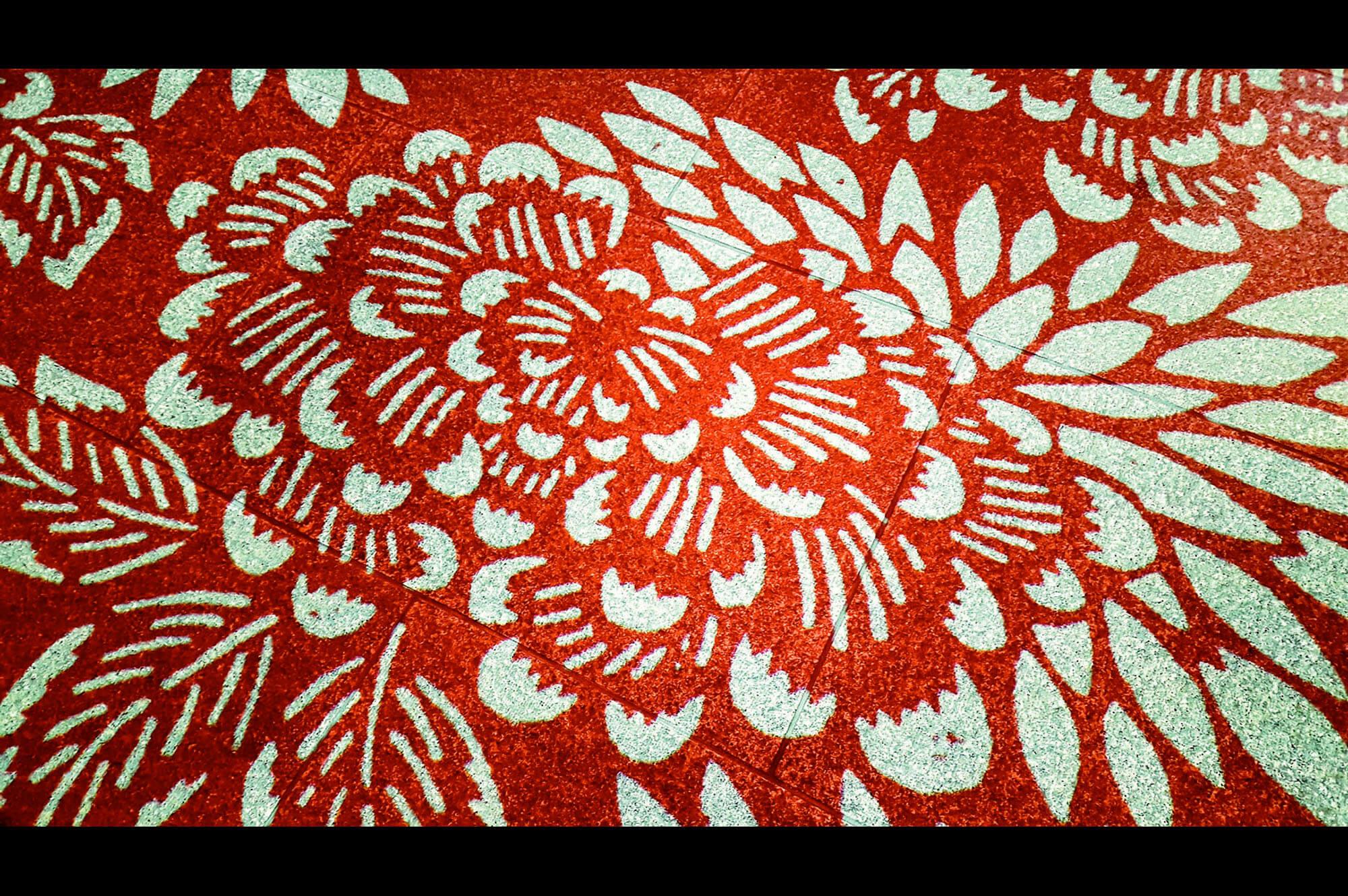 志村信裕 RED CARPET -Hamamatsu Version- 現代美術 Contemporary Art