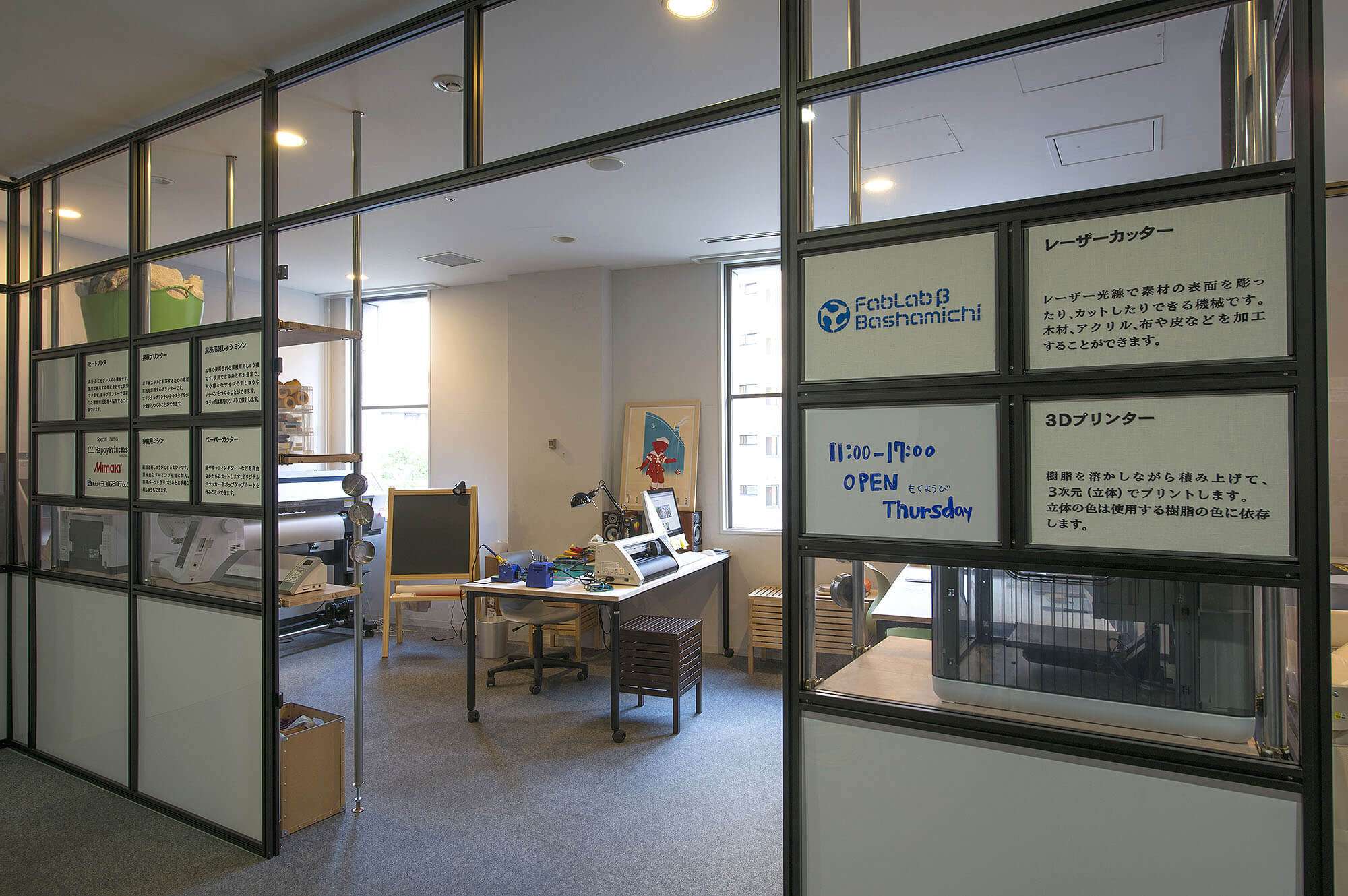 YCC ヨコハマ創造都市センター 運営計画・施設運営|offsociety inc. YCC Yokohama CreativeCity Center 現代美術・アート Contemporary Art