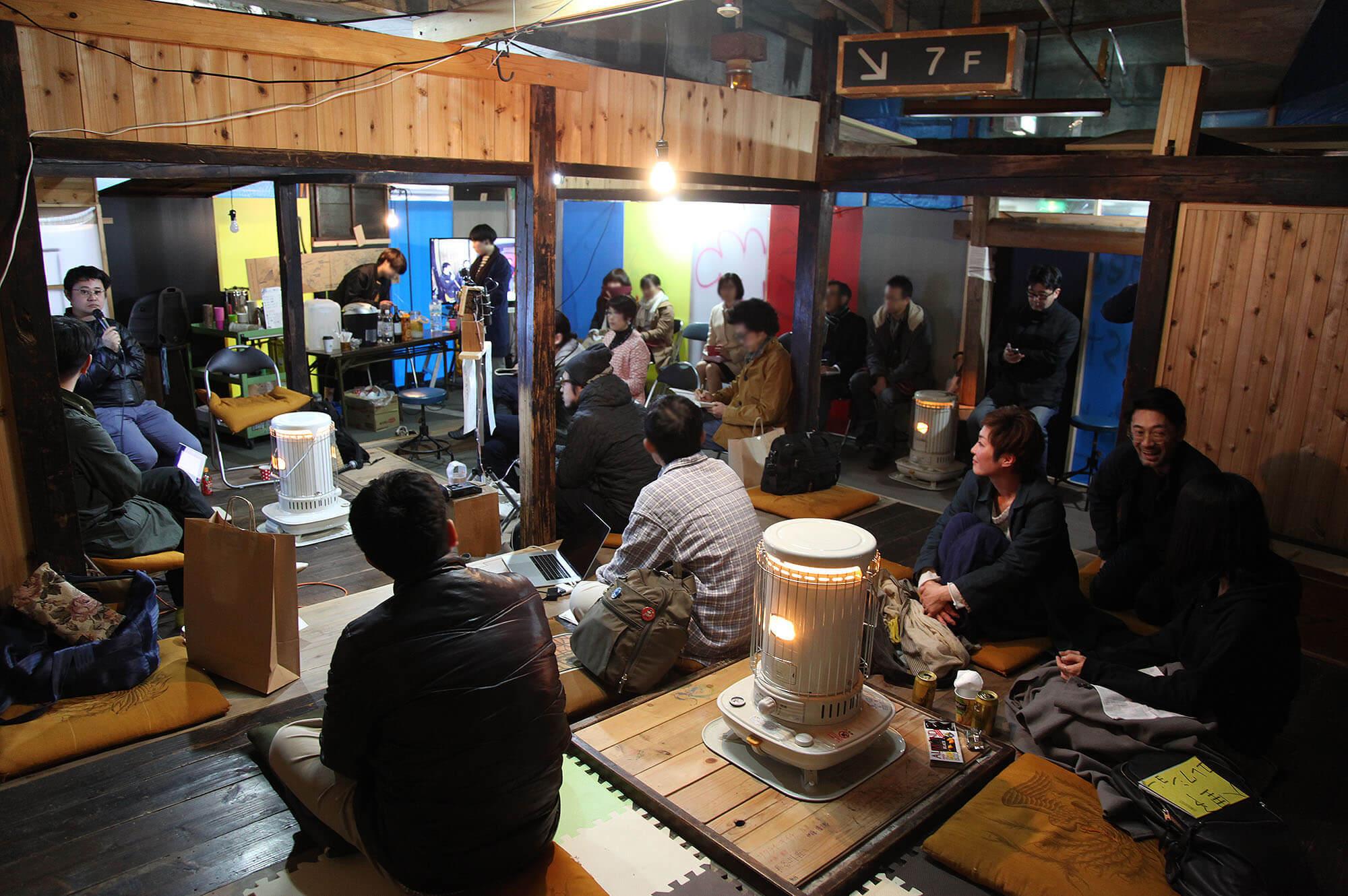 浜松まちなかアート ナデガタ・インスタント・パーティー|offsociety inc. Hamamatsu Machinaka Art | Nadegata Instant Party