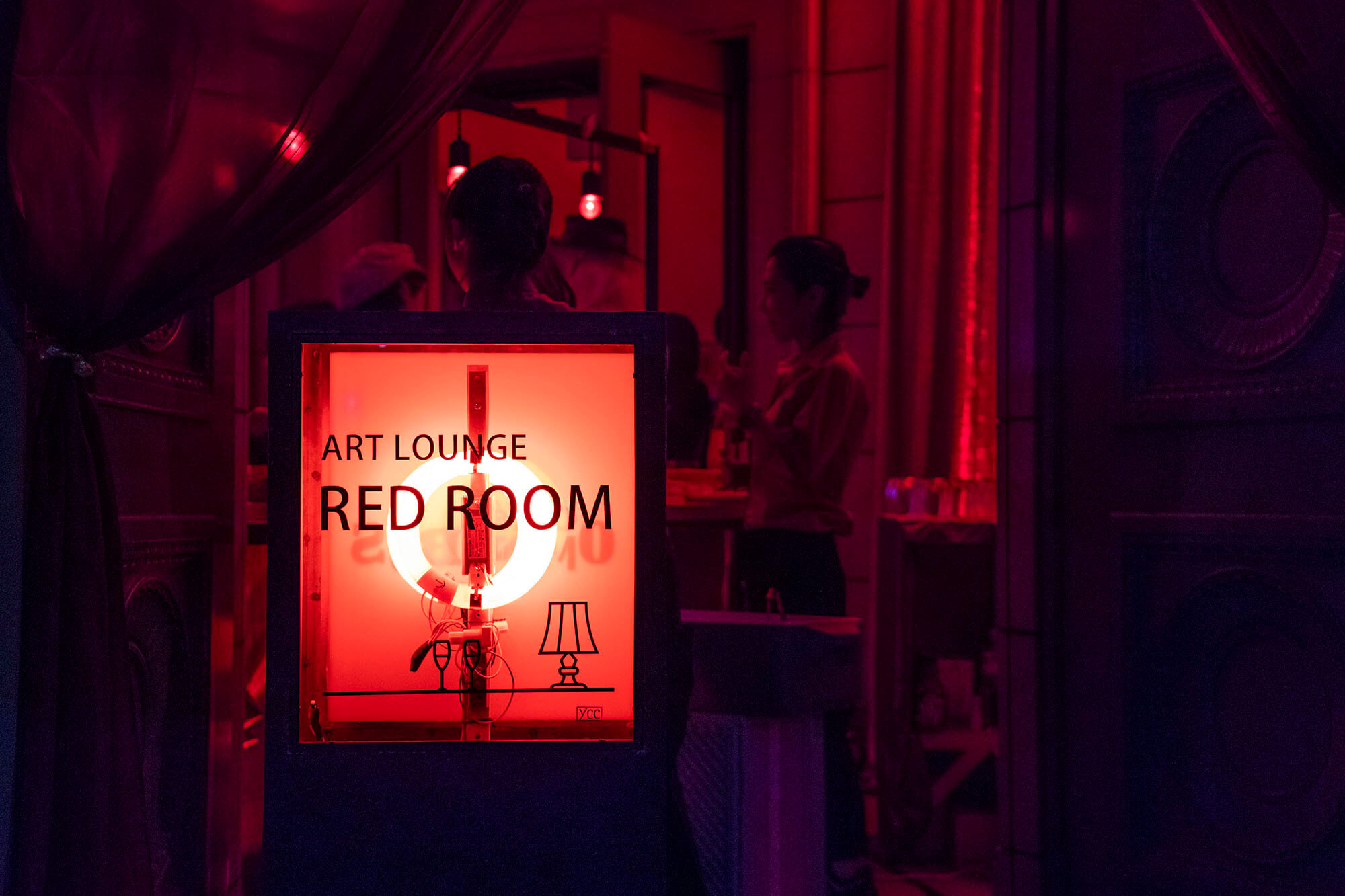 RED ROOM #4|offsociety inc. Red Room #4 Yokohama 現代美術・アート Contemporary Art