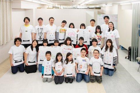 八戸市新美術館 シンボルマーク・ワークショップ  Hachinohe Art Museum Symbol Mark Workshop 現代美術・アート Contemporary Art オフソサエティ offsociety