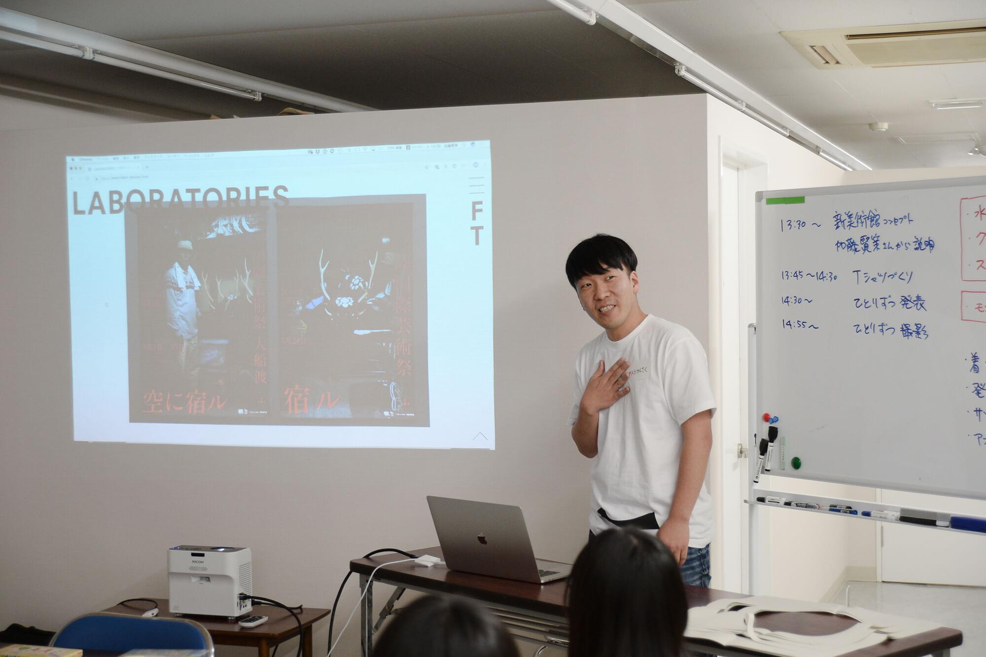 八戸市新美術館 シンボルマーク・ワークショップ|offsociety inc. Hachinohe Art Museum Symbol Mark Workshop 現代美術・アート Contemporary Art